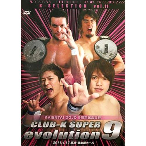 DVD】K-SELECTION vol.11〔CLUB-...